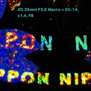 ZD 35mm F3.5 Macro + EC-14, 諭吉ホログラムベンチマークテスト